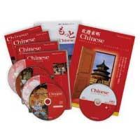スピードラーニング 中国語教材セット画像