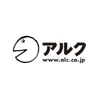 ALC / アルク