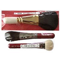 熊野筆 化粧筆 メイクブラシ 3本画像