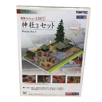 TOMYTEC ジオコレ Nゲージ 建物コレクション139 神社3セット 画像