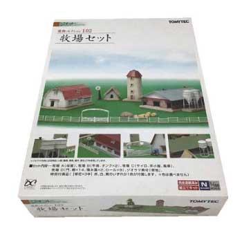 TOMYTEC ジオコレ Nゲージ 1/150 建物コレクション102 牧場セット 画像