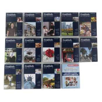 Espritline /エスプリライン スピードラーニング 英語教材 1~48巻セット 画像