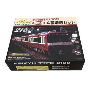 グリーンマックス 京浜急行2100形 中間車 4両増結セット 画像