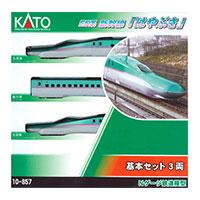 鉄道模型 KATO E5系新幹線はやぶさ 3両基本セット+増結セットAB画像