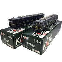 鉄道模型 KATO HOゲージ キハ58系 ディーゼルカー あそ1962 塗り替え加工品画像