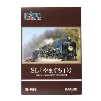 KATO Nゲージ D51 200 + 35系 SLやまぐち号 6両セット 画像