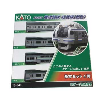 KATO Nゲージ E217系 横須賀線 総武線 新色 基本セット 4両 画像