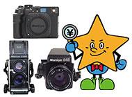 マミヤのカメラ査定は買取スターへお任せください画像