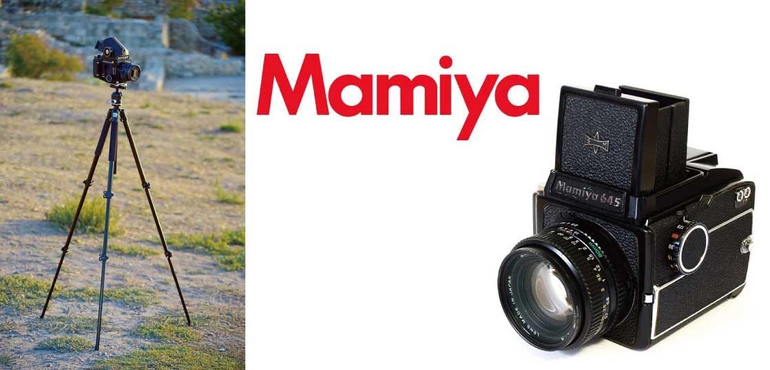 マミヤ(Mamiya) フィルムカメラ とは 画像