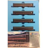 鉄道模型 マイクロエース A6983 高崎運転所・イベント用旧型客車・赤帯 4両セット + A6984画像