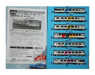 マイクロエース A9740 12系・14系・和風客車 あすか・登場時 7両セット画像