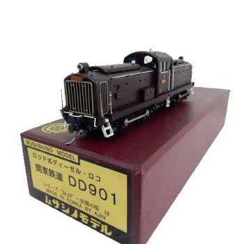 ロッド式ディーゼル・ロコ 関東鉄道 DD901 画像