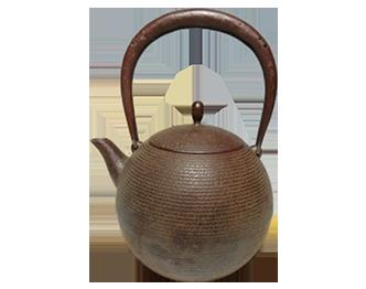 南部鉄器 鈴木盛久 鉄瓶 画像