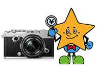 オリンパスのカメラ査定は買取スターへお任せください画像