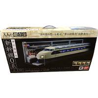 鉄道模型 バンダイ 大人の超合金 夢の超特急 新幹線0系 初回生産分特典付画像