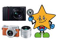 パナソニックのカメラ査定は買取スターへお任せください画像