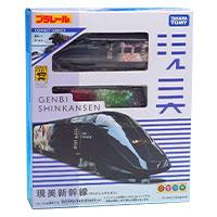 鉄道模型 プラレール GENBI SHINKANSEN(現美新幹線)蜷川実花画像