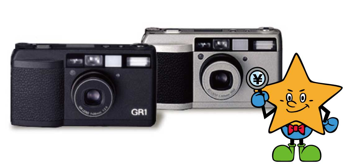 リコー(RICOH) フィルムカメラ とは 画像