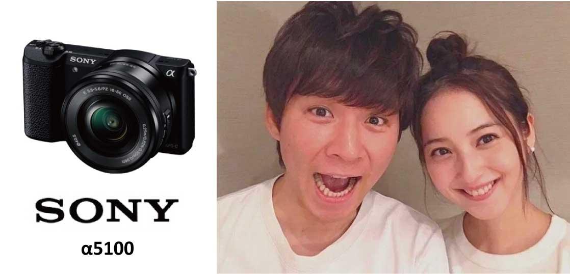 SONY(ソニー)カメラを愛用する著名人アンジャッシュ」のツッコミ担当渡部建 画像