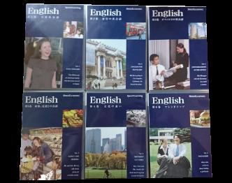 スピードラーニング 英語教材 CD全巻 美品画像