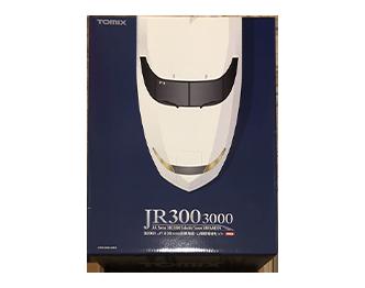 TOMIX 92991 JR300 3000系 東海道・山陽新幹線セット画像
