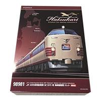 鉄道模型 TOMIX Nゲージ 98981 JR 485系特急電車(はつかり 祝 海峡線開業)セット画像