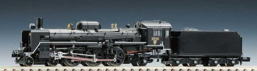 機関車 画像