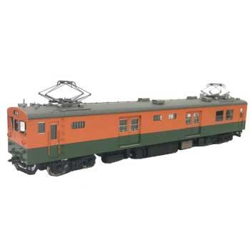 U-TRAINS ユートレイン クモヤ143形 前期湘南色 完成品 画像